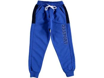 Спортивные штаны синие 308647